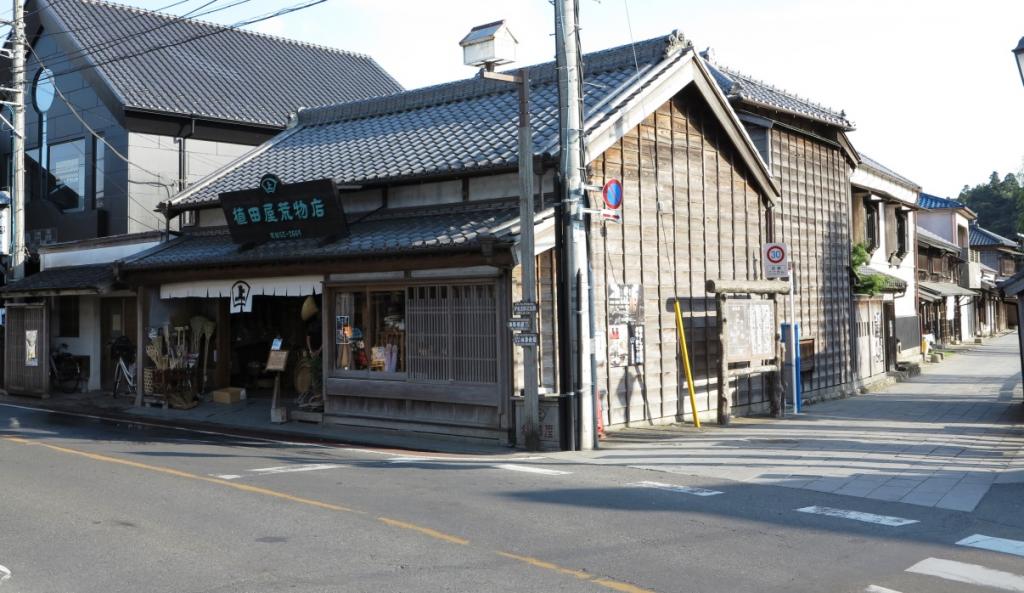 現在の植田屋荒物店
