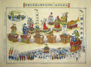 佐原の大祭 祇園